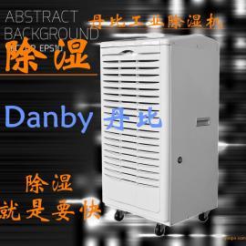 福永南山除湿机 车间仓库抽湿机 深圳吸湿机厂家DH-900A