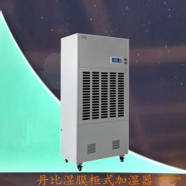 湿膜加湿机厂家 SMT无尘车间加湿器 深圳空气增湿机ZX-160C