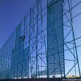 专业生产各种防风网@经久耐用@订购防风网