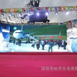 室内led高清P3.91屏幕舞台背景墙高清大屏