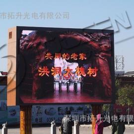 户外p3.91舞台LED高清大屏幕厂家