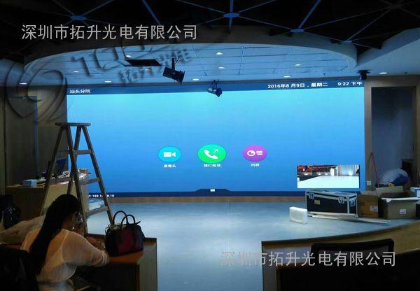 会议室专用P2.5LED显示屏厂家安装报价
