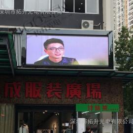 百货大楼门头广告、电影播放p5户外LED大屏生产厂家
