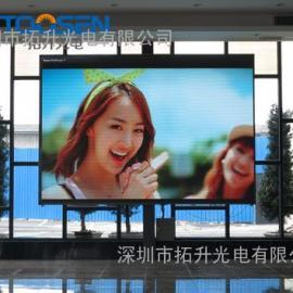 p2高清会议室LED显示屏,色彩鲜艳画面逼真