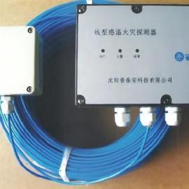 可恢复式缆式线型差定温火灾探测器(消防差定温感温电缆)