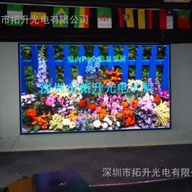 4s店视频广告播放p3LED显示屏厂家定做价格