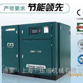 北京变频空压机,北京变频螺杆式空压机,德蒙空压机