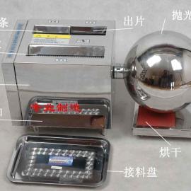 小型不锈钢中药制丸机.蜜丸水丸制丸机