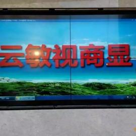 济南云敏视50寸液晶拼接屏 酒店 KTV