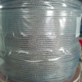 可恢复式缆式线型屏蔽火灾探测器(消防屏蔽型感温电缆)
