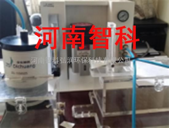 动物实验室仪器设备 动物实验室手术解剖器具