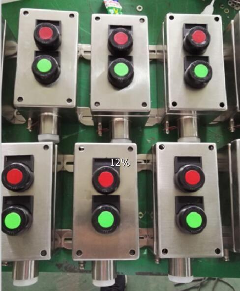 304不锈钢防爆按钮盒