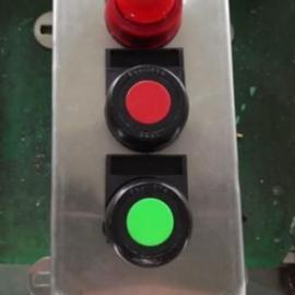 2按钮1灯不锈钢防爆盒