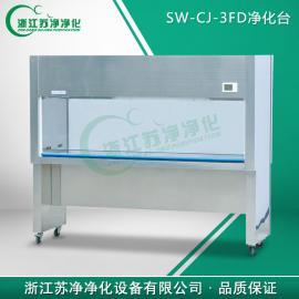 百级净化工作台SW-CJ-3FD使用说明书|三人净化工作台