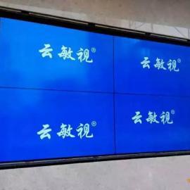 济南云敏视42寸LG 7MM窄边液晶拼接屏