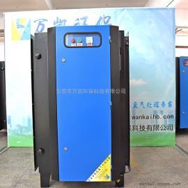 珠海化工车间除油烟净化器 塑料厂油雾净化 大风量高效设备