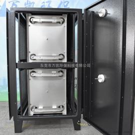 实验室用有机废气除味净化装置 光氧化废气处理 废气除臭装置