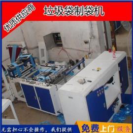瑞安资深厂家专供高速自动换卷垃圾袋制袋机 轻松生产无压力
