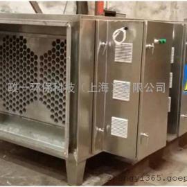 低温等离子除臭净化装置