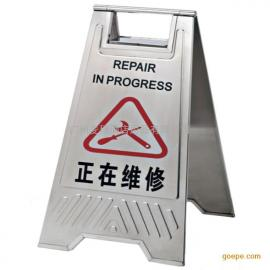304#不锈钢正在维修可折叠式告示牌
