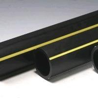 生产PE然气管材厂家
