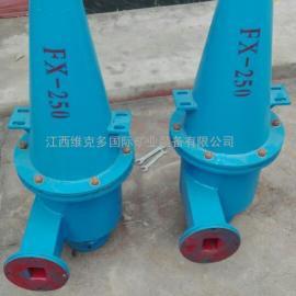 高效水利旋流器 旋流器 除砂水力旋流器组 聚氨酯旋流器