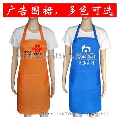 美发店咖啡厅酒店饭店广告宣传围裙工作服,超市促销员