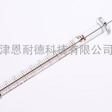 微量注射器动物注射专用0.5uL起33g针头