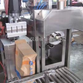 玉米淀粉阀口包装机 玉米淀粉气动式包装机 玉米粉包装机