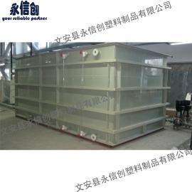 塑料焊接水箱, 塑料焊接水槽, 塑料焊接水罐