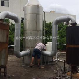 柴油发电机烟气净化塔