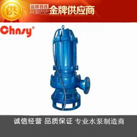 排污泵选型/报价:JYWQ自动搅匀潜水排污泵_优质潜污泵厂家