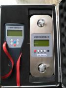 AXL-W3-50t无线同步传输拉力计带铝箱现货