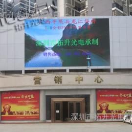 商场外墙超大视频播放p10LED户外广告大显示屏