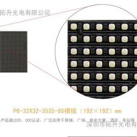 报亭安装的p6户外前维护LED显示屏多少钱