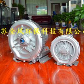 超声波清洗机专用高压风机,超声波清洗机设备高压风机