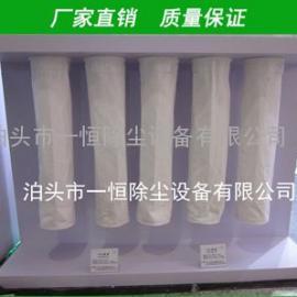 涤纶除尘布袋 涤纶除尘器布袋