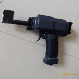 3.2mm新创牌气动打孔枪