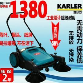 手推式双刷扫地机无动力工业车间工厂仓库商场车间清扫机KL92/40