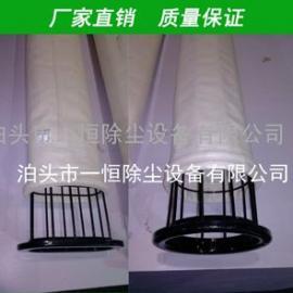 常温130度除尘布袋 建材厂用除尘布袋