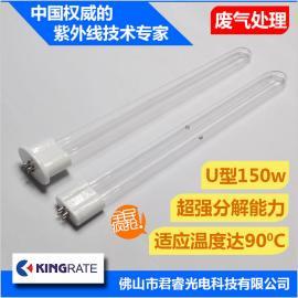 君睿特价供应150W高臭氧废气处理uv光解灯管 除臭紫外灯