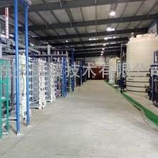 天维膜 水处理设备 化工废水处理设备 中水回用设备