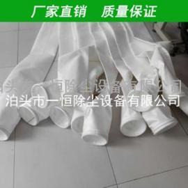 三防除尘布袋 防水防油防静电除尘布袋