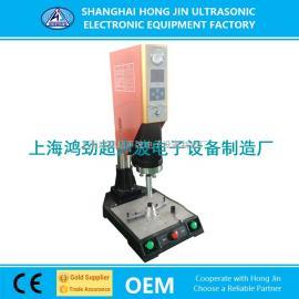 超声波塑料焊接机|智能超声波焊接机|超声波无线缝合机