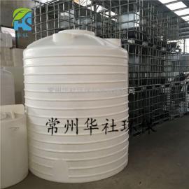 5吨水箱运输水箱家用储水箱厂家