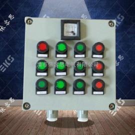 防爆控制箱 铝合金防爆控制箱 壁挂式防爆控制箱价格