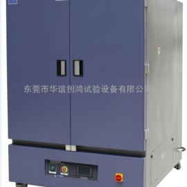 可程式高低温试验箱,东莞华谊检测高低温测试
