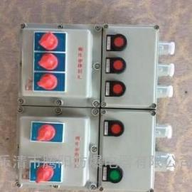 BXMD-18KT蝶阀控制防爆配电箱