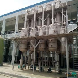 废水处理系统 克兰特3—100型MVR降膜+强制循环DTB结晶器