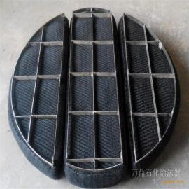 万鼎品牌高质量钛丝网除沫器